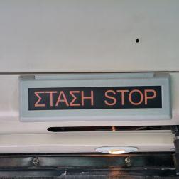 Athen's public transportation
